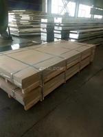 5052 铝板  铝卷