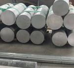 6061铝棒6061铝合金厂家直供