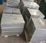 6061铝排,1060厚铝板厂家