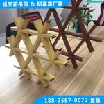 定制商場吊頂 三角形木紋鋁格柵