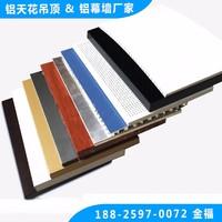 定制蜂窩鋁板 石紋鋁蜂窩板