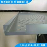 供应灰色铝单板 勾搭式冲孔铝单板