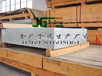 3003防锈铝板 3003超厚铝板