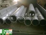 6061-t651氧化铝管 6063进口铝管
