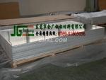 国标5754铝板 5052铝板厂家