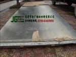 6181-t6耐腐蚀超硬铝管