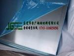2017t3拉丝铝板 进口2017铝板硬度