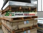 供应LD6耐磨铝合金薄板