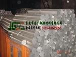 乐昌光亮铝板 6082-t6耐磨铝管