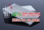 东莞2024铝板规格 2024铝板现货