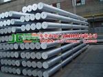 AL7150挤压铝管现货供应