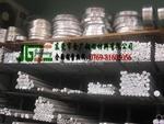 高精密氧化铝棒5554材质保证