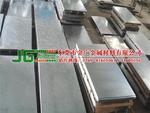 供应高耐磨铝合金1150屈服强度