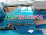 拉伸冲压铝板/1100-H112纯铝板