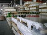 佛山加大加厚铝板 6063超硬铝合金