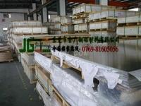 美铝3003-H24防锈铝板