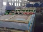 供应1050挤压铝板 1050铝板密度