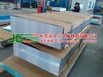 直销天津2024高品质防滑铝板