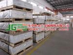超厚鋁板批發 1070-o態電鍍純鋁板