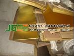 高精度黄铜扁条 进口可电镀黄铜板