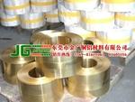 批发CuZn10电子专用黄铜卷料