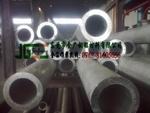7A33耐磨铝管 7075-t6国标铝管