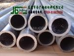 汕頭供應厚壁鋁管 7060鋁管成分