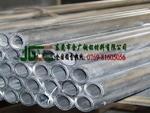 現貨熱處理鋁管 6014國產環保鋁管