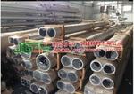 日标6763-T651高强度精密铝管