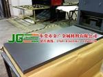 東莞SUS304L不�袗�板料批發商