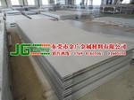 日本进口316l不锈钢薄板拉丝板
