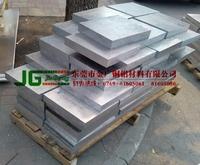 在哪能买到高品质防滑铝板