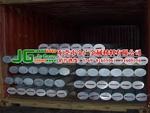 现货直销/耐腐蚀可焊接铝棒7075