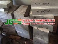 现货耐腐蚀铝棒 6082铝板规格