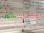 东莞AM50B镁合金硬度