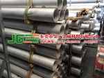 大口径铝合金管 批发7150光亮铝管