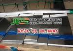日本住友2A50-T3氧化鋁板廠家