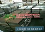 供應無氣泡鋁板,2024航空超硬鋁板