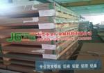 廣東2001-T3鉚釘專用鋁板廠家
