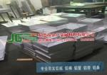 超耐磨平整铝板 2024A抗震铝板
