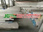 晋城市进口6082六角铝棒化学成分