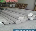 进口7075铝棒7075铝合金棒材