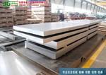 8.0mm厚铝板现货 6061氧化铝板