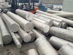 精拉7A03鋁棒 大直徑厚壁鋁管