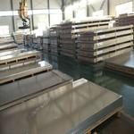 超薄贴膜铝板6106 进口防锈铝板