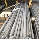 高硬度7075-t651合金铝棒批发