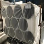耐磨铝管现货 7050铝管批发报价