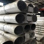 6A01铝管价格 高强度6061铝管