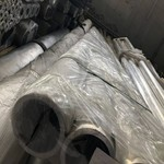 国标环保铝管 7A04-T6高强度铝管