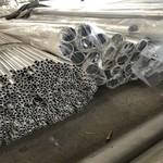 5056耐磨铝管 5056合金铝管厂家